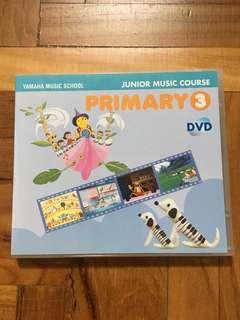 Yamaha JMC DVD Primary 3