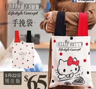 Hong Kong u magazine hello kitty tote bag