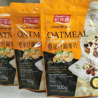 【早餐吃麥片•紅布朗】什錦堅果麥片