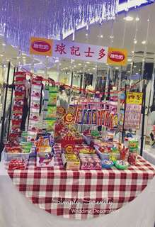 Candy Corner 《 港式 。 糖果桌 》