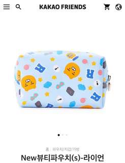 Kakao Friend Ray Beauty Pouch (M)