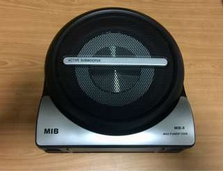 Active Subwoofer MIB-8