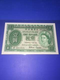 🈹Hong Kong QVII One Dollar Year 1958 UNC 💥Clearance💥