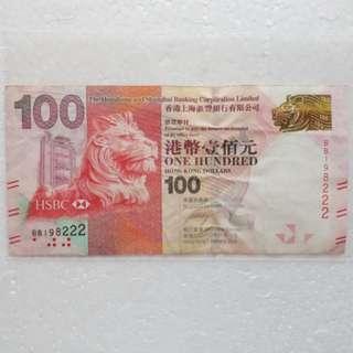 滙豐$100 豹子生日號