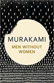 ebook men without women by haruki murakami