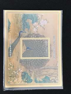 孔雀古畫郵票
