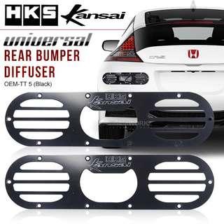 Universal Rear Bumper Diffuser