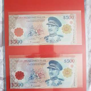 2 Runs $500 Brunei Polymer Notes