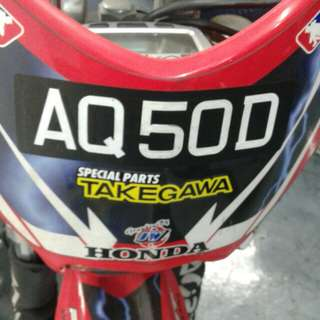 Number plate AQ50D