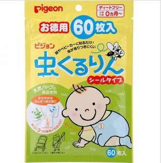 Pigeon Baby Mosquito Patch