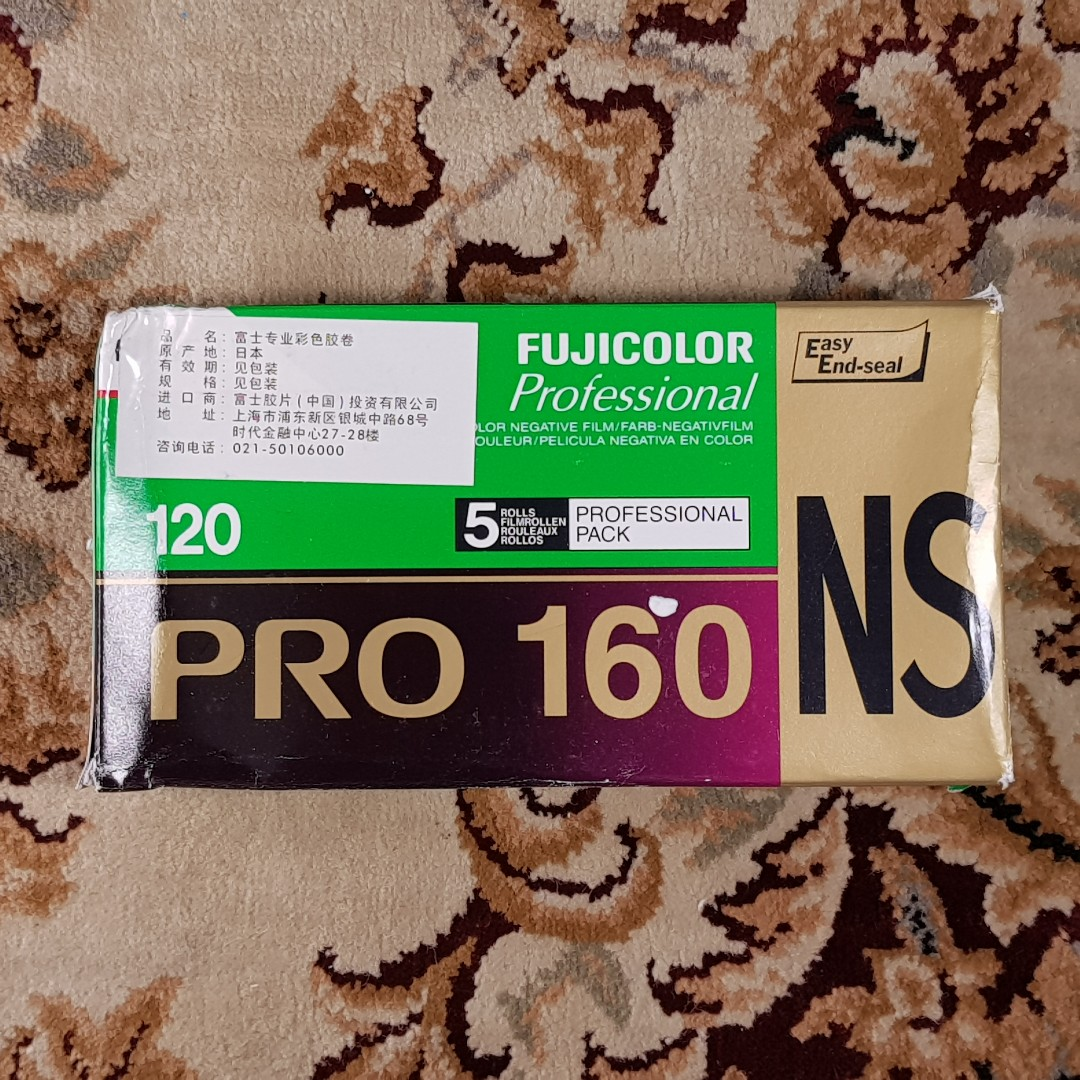 120mm Fujifilm Fujicolor Pro 160 NS Professional 160 Fresh Film ( iso 160 ) 120 medium format