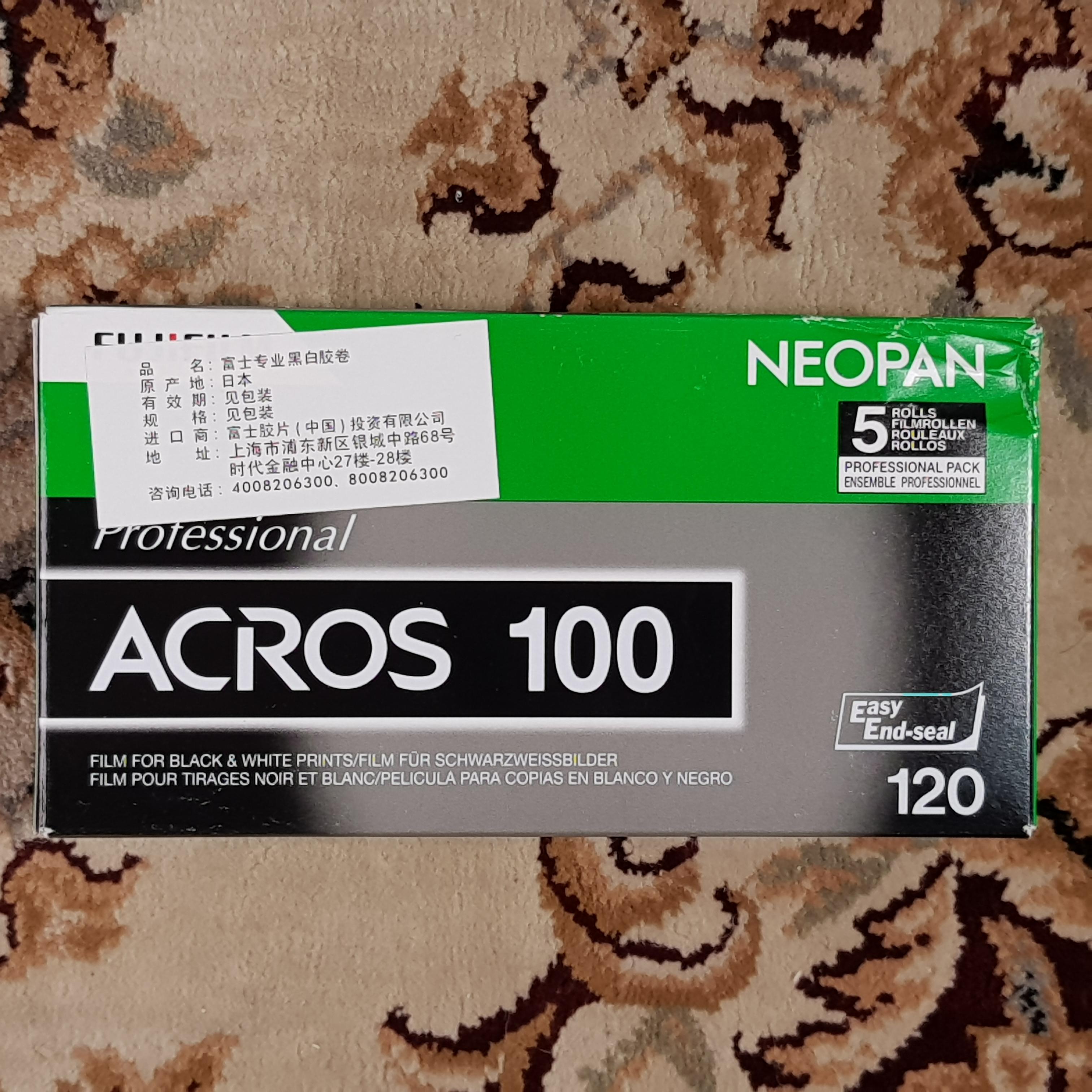 120mm Fujifilm Neopan Acros 100 Black & White Fresh Medium Format Film Roll ( iso 100 ) ( 120 format )
