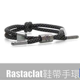 🚚 Rastaclat 鞋帶手環 #換季五折