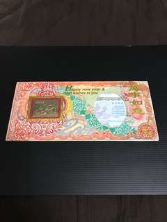 China Stamp - 2000年 恭贺新禧龙年.999镀金生肖礼品卡 (中国邮票)Year of the Dragon Gold-plated stamp