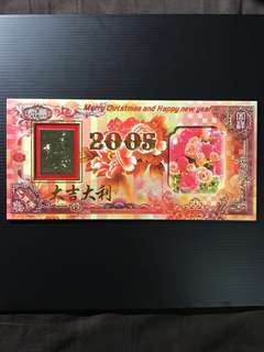 China Stamp - 2005年 .999镀金鸡生肖礼品卡 (中国邮票)Year of the Roasters Gold-Plated Stamp