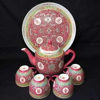 Wan Shou Wu Jiang Tea Set 万寿无疆