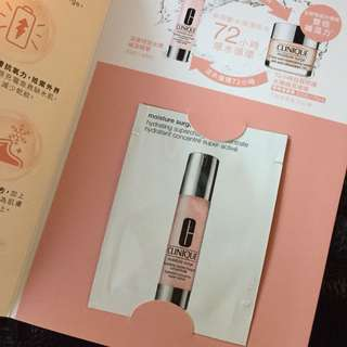 clinique concentrate保濕精華