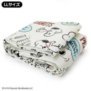 Japan Sanrio Snoopy Cushion Picnic Mat LL