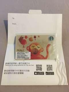 Starbucks on the go card Taiwan
