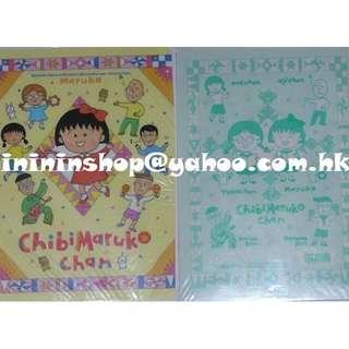 全新未開封 絕版日本製 櫻桃小丸子黃色可愛大膠墊墊板 Chibimaruko Yellow slab 市面罕見