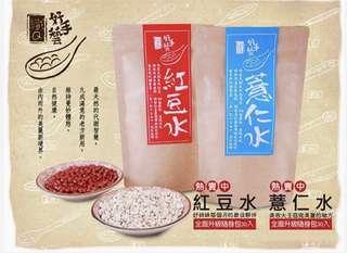 台灣纖Q好手藝 — 紅豆水 2gx30包