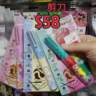 日本迪士尼好收納剪刀✂