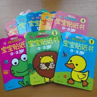BN Brain Teaser activities stickers book