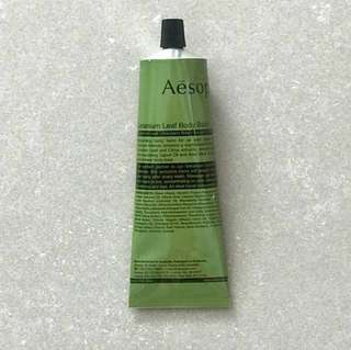 Aesop Geranium Leaf Body Balm (tube) - 4.1oz / 120ml