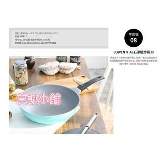 💫德國品牌Lowenthal 石塗鍋(炒鍋)不沾鍋 韓國製造(108年歷史德國牌子)【韓國進口】