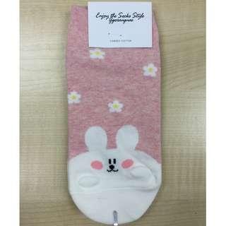 Korean Socks (Design I)