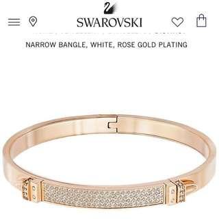 Swarovski Bangle