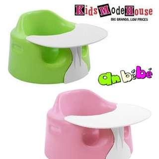 Anbebe Bumbo Seat