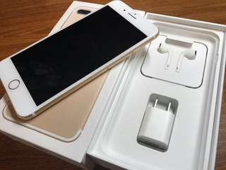 Kredit iPhone 6S Plus 16 GB - Cicilan tanpa Cc