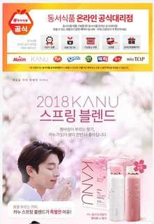 韓國品牌KANU咖啡粉(100條)
