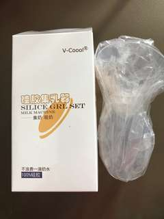 Silica V-Cool Breast Pump manual