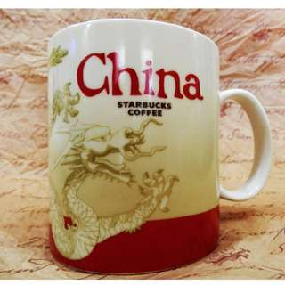 STARBUCKS MUG (CHINA)