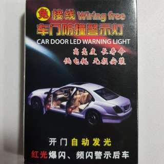 Car Safety LED Lights