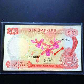 $10 Orchid series without red seal Sign Mr Lim Kim San
