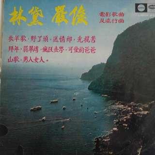Lin Dai & Yan Jun