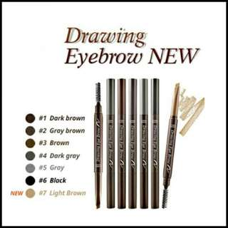 Etude Eyebrow - Gray Brown