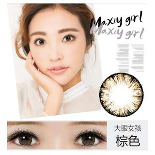Maxiy girl big eyes adorable brown