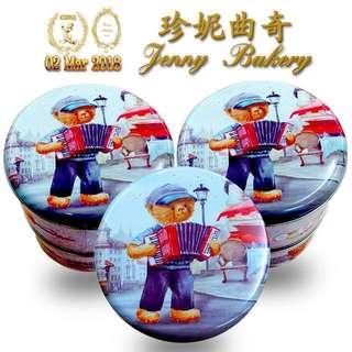 Jenny Bakery(聰明小熊)曲奇餅 🍪現貨供應🍪