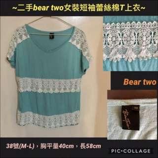 🚚 ~免運~二手bear two女裝短袖蕾絲棉T上衣38碼