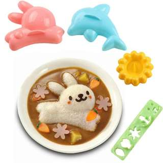 Cute DIY Riceball Mould 4pcs