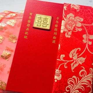 Wedding SiDianJin Box / Jewellery Box