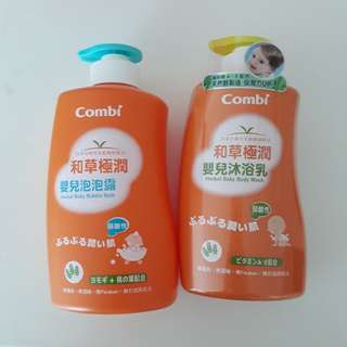 Combi Herbal Bubble Bath and Body Wash