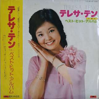 邓丽君  Teresa Teng LP - Japanese Polydor Press - Mint condition
