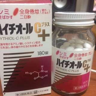 🚚 Hythiol-C Plus