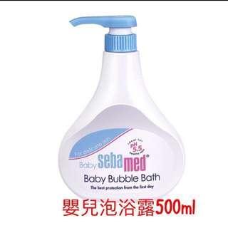 施巴嬰兒泡泡浴露500ml(ph5.5)