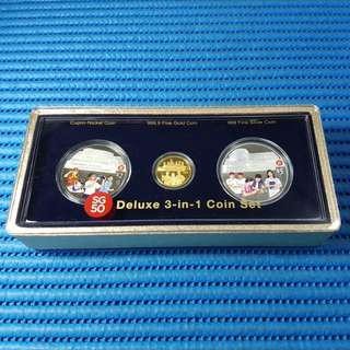 2015 Singapore 50th Anniversary Commemorative Coins SG50 Deluxe 3-in-1 Coin Set